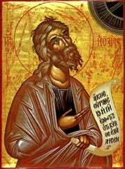 1000  images abo...Prophet Isaiah Icon